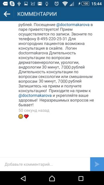 Врачи Москвы  88328 врачей 159246 отзывов пациентов