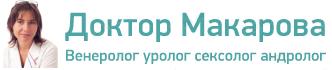 венеролог Москва