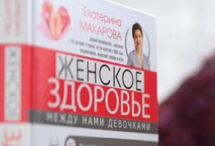 Макарова книги